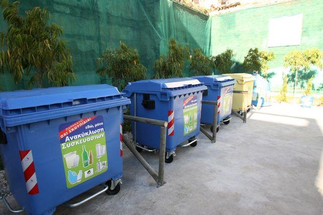 Γιορτή Ανακύκλωσης στον Πύργο και εγκαίνια