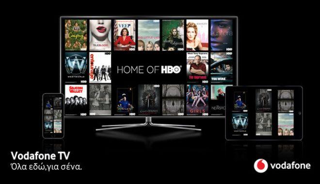 Vodafone: Το HBO και οι τρεις ακόμη αλλαγές που έρχονται στο Vodafone TV