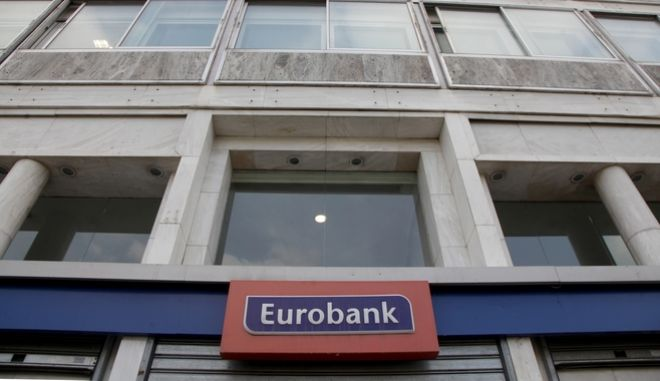 Eurobank - Attica Bank αποχωρούν από το πακέτο στήριξης με μετατρέψιμες ομολογίες