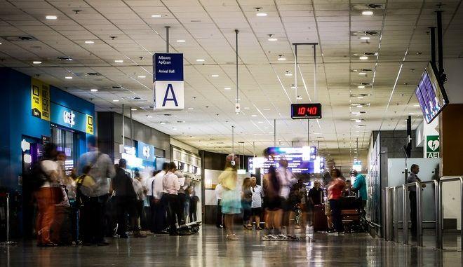 """Στιγμιότυπο στο αεροδρόμιο """"Ελ. Βενιζέλος"""""""