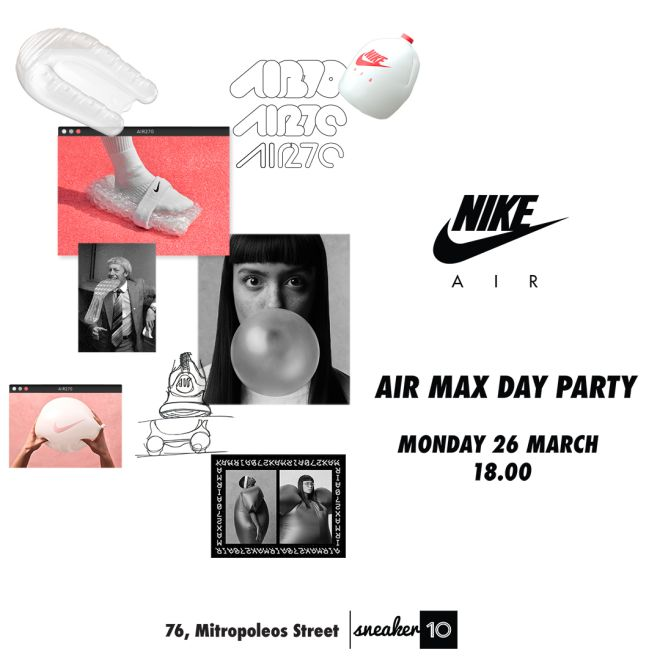 Air Max Day party