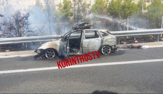 Το αυτοκίνητο κάηκε ολοσχερώς.