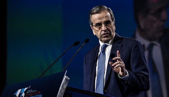 Ο Αντώνης Σαμαράς στο 13ο Συνέδριο της ΝΔ.