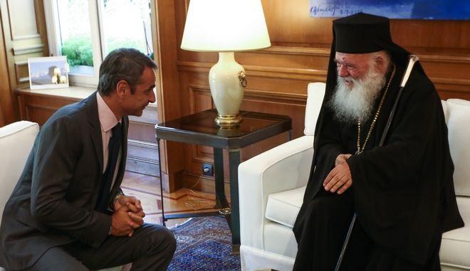 Συνάντηση του Κυριάκου Μητσοτάκη με τον Αρχιεπίσκοπο Ιερώνυμο τον Αύγουστο του 2019