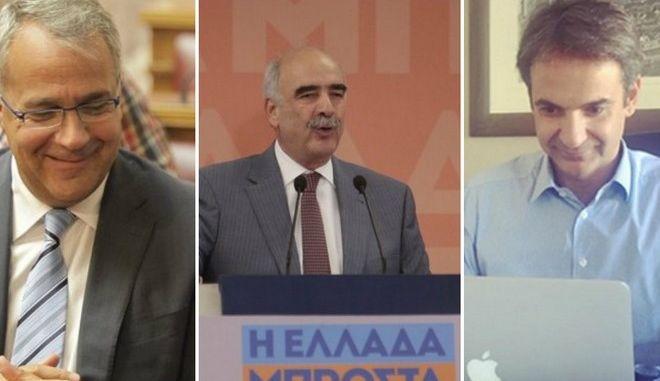 Νέα Δημοκρατία: Υποψήφιοι και ενδιαφερόμενοι για την προεδρία
