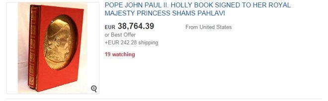Πόσο πουλάει η Αλίκη στο ebay  - Weekend Edition  2d5afd60bb6