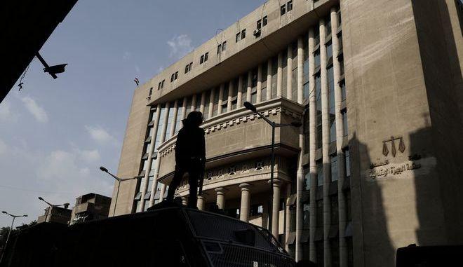 Αιγυπτιακό δικαστήριο (φωτογραφία αρχείου)