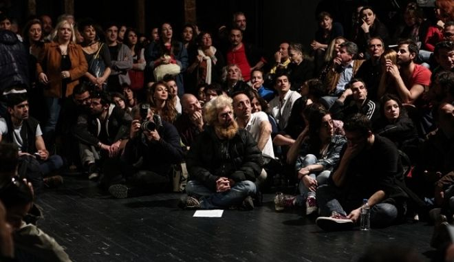 Open meeting of artists in order to discuss the problems of the Hellenic Festival, at Sfendoni Theatre, Athens, on April 1, 2016 /           ,   ,  , 1 , 2016