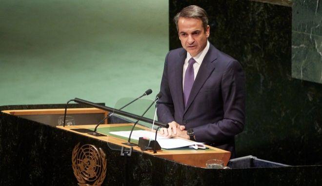 Ομιλία  του Πρωθυπουργού Κυριακου Μητσοτάκη στη γενικη συνέλευση του ΟΗΕ