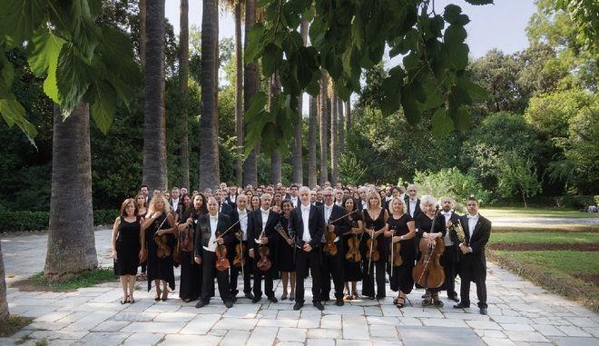 Τα μέλη της Κρατικής Ορχήστρας Αθηνών