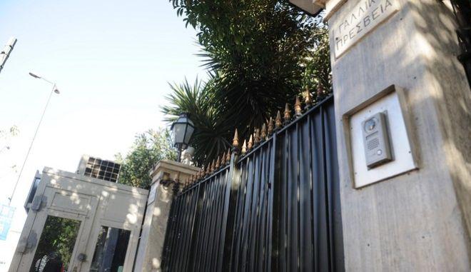 Η γαλλική πρεσβεία στην Αθήνα - Φωτό αρχείου