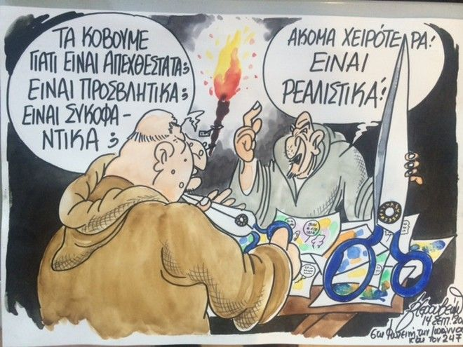 Κούλογλου για το 'ψαλίδι' της ΕΕ στους Έλληνες σκιτσογράφους: 'Δεν υπάρχει ανάλογο προηγούμενο'