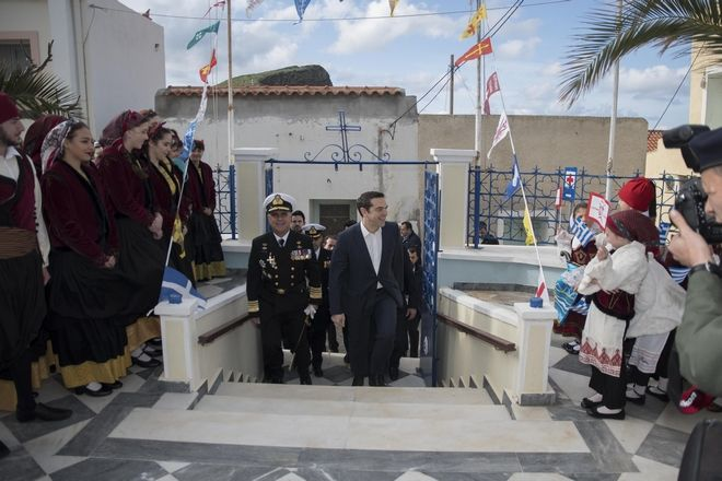 Επίσκεψη του Πρωθυπουργού, Αλέξη Τσίπρα, στα Ψαρά για την επέτειο της 25ης Μαρτίου