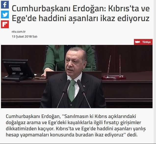 Απειλεί ο Ερντογάν: Προειδοποιούμε μην κάνετε το λάθος βήμα στο Αιγαίο και την Κύπρο