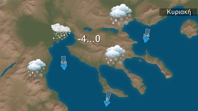 Κακοκαιρία Μήδεια: Χιόνια, σημαντική πτώση θερμοκρασίας και πολύ θυελλώδεις άνεμοι