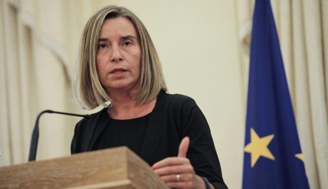 H Ύπατη Εκπρόσωπος της Ευρωπαϊκής Ένωσης για Θέματα Εξωτερικής Πολιτικής και Πολιτικής Ασφάλειας και Αντιπρόεδρος της Ευρωπαϊκής Επιτροπής, Φεντερίκα Μογκερίνι