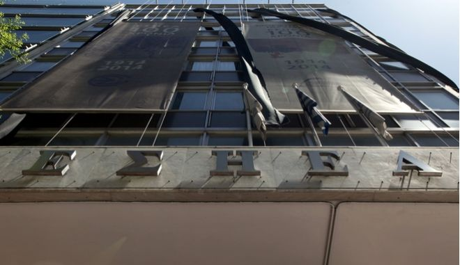 ΕΣΗΕΑ: Οι τράπεζες να σεβαστούν την απόφαση της Δικαιοσύνης για τον ΔΟΛ