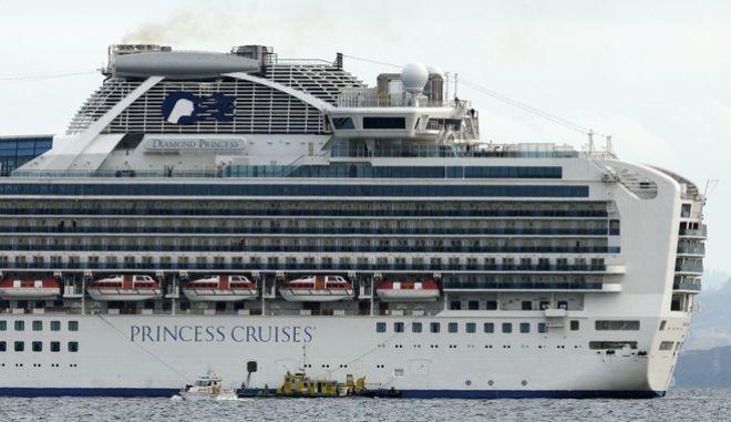 Κρουαζιερόπλοιο Diamond Princess