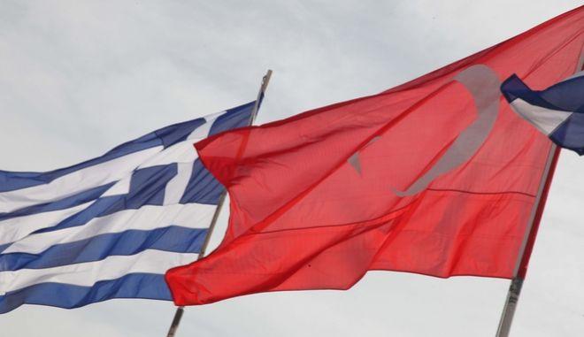 Σημαίες Ελλάδας - Τουρκίας