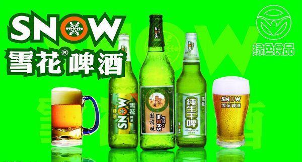 H (άγνωστη) μπύρα με τις μεγαλύτερες πωλήσεις στον κόσμο