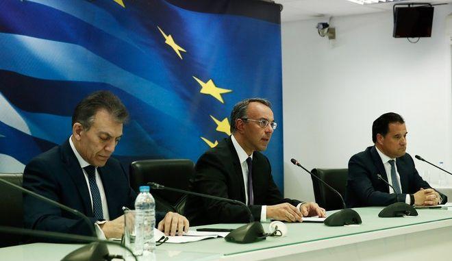 Συνέντευξη τύπου των υπουργών Οικονομικών Χρ. Σταϊκούρα, Εργασίας Γιάννη Βρούτση και Ανάπτυξης Άδωνι Γεωργιάδη για τα μέτρα στήριξης για τον κορονοϊό σε επιχειρήσεις και εργαζομένους