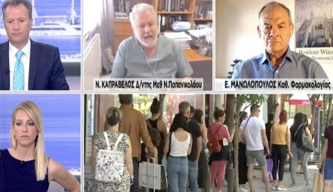 Μανωλόπουλος - Καπραβέλος: Συναγερμός για την μετάλλαξη Δέλτα