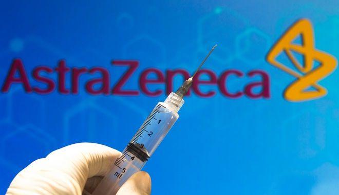Εμβόλιο κορονοϊού από την AstraZeneca