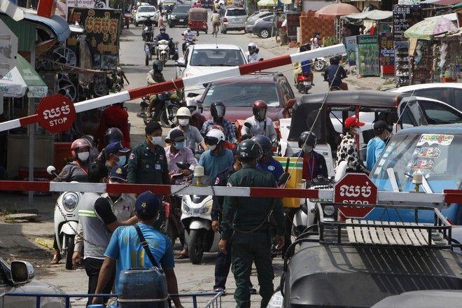 Απαγόρευση εισόδου στην Πνομ Πεν