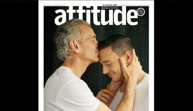 Πατέρας και γιος στο εξώφυλλο ΛΟΑΤΚΙ περιοδικού της Αγγλίας