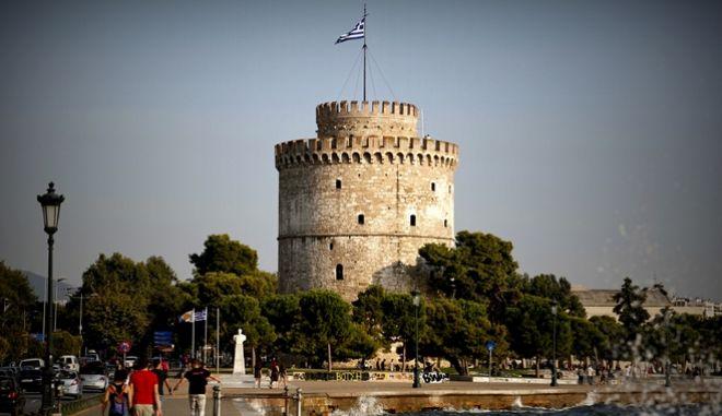 Ο Λευκός Πύργος