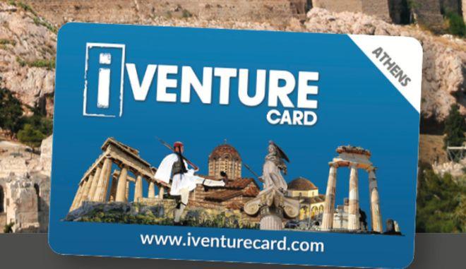 iVenture Card Athens: Η Αθήνα απέκτησε την δική της τουριστική κάρτα