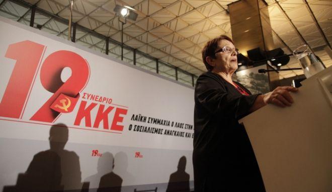 ΑΘΗΝΑ- Συνέντευξη Τύπου της Α. Παπαρήγα για το 19ο συνέδριο του ΚΚΕ, στον Περισσό. (EUROKINISSI-ΓΕΩΡΓΙΑ ΠΑΝΑΓΟΠΟΥΛΟΥ)