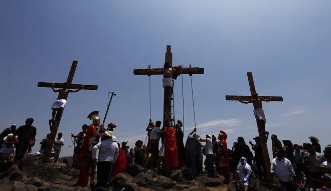 Η Σταύρωση του Ιησού