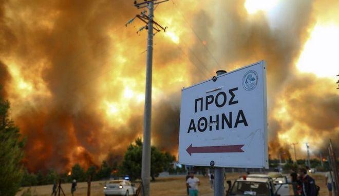 ΑΔΜΗΕ: Σε κίνδυνο η τροφοδοσία ρεύματος στην Αττική - Στοχευμένες διακοπές ρεύματος
