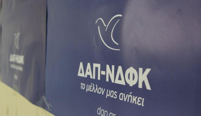 Επεισόδια στη ΔΑΠ Θεσσαλονίκης