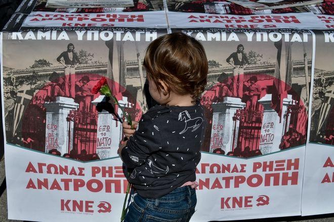 Ξεκίνησε ο εορτασμός της 46ης επετείου της εξέγερσης του Πολυτεχνείου