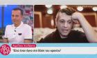 Αιμίλιος Χειλάκης: Αποκάλυψε πως είχε όγκο στη βάση του κρανίου