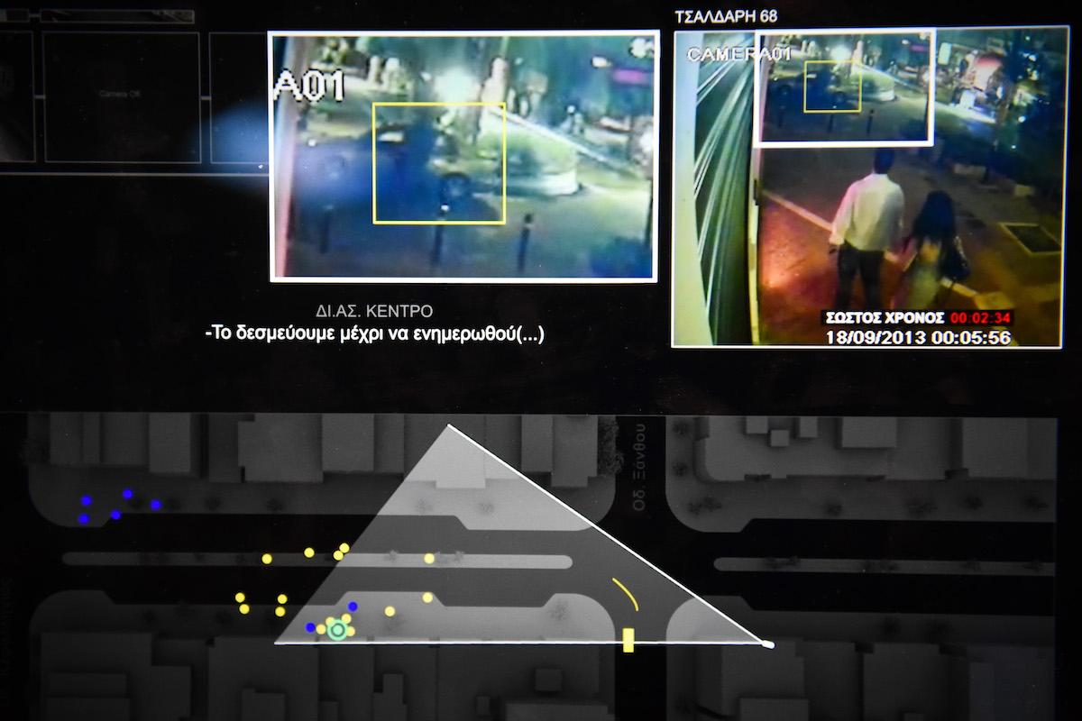 Η παρούσα μελέτη ανατέθηκε στο ερευνητικό κέντρο Forensic Architecture και έχει ως σκοπό την εκ νέου εξέταση του οπτικοακουστικού υλικού που περιλαμβάνεται στην δικογραφία και επιδίδεται στην χωρική και χρονική ανάλυση των γεγονότων που προηγήθηκαν της δολοφονίας του Παύλου Φύσσα.