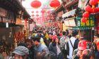 Άνθρωποι στην Κίνα