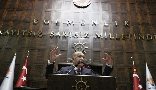 Ο Ταγίπ Ερντογάν στο Τουρκικό Κοινοβούλιο