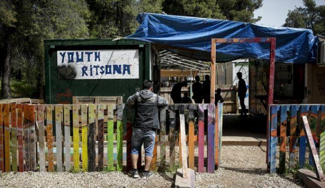 Σε σφράγιση της δομής φιλοξενίας προσφύγων και μεταναστών στην Ριτσώνα, προχώρησαν σήμερα οι αρχές