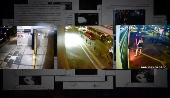 Ντοκουμέντα της έρευνας για τη δολοφονία του Παύλου Φύσσα που διεξήγαγε το κέντρο Forensic Architecture