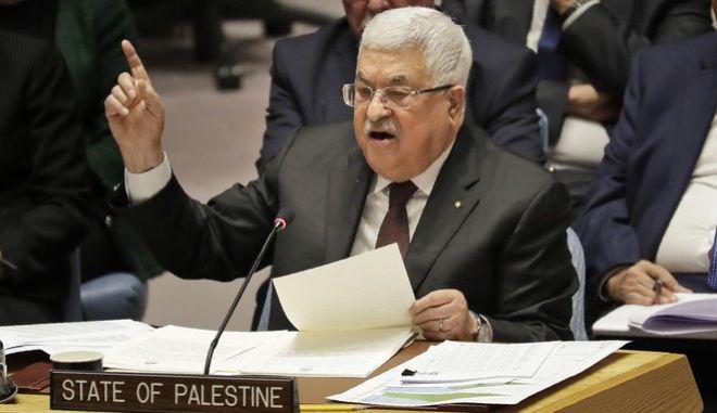 Ο Παλαιστίνιος πρόεδρος Μαχμούντ Αμπάς