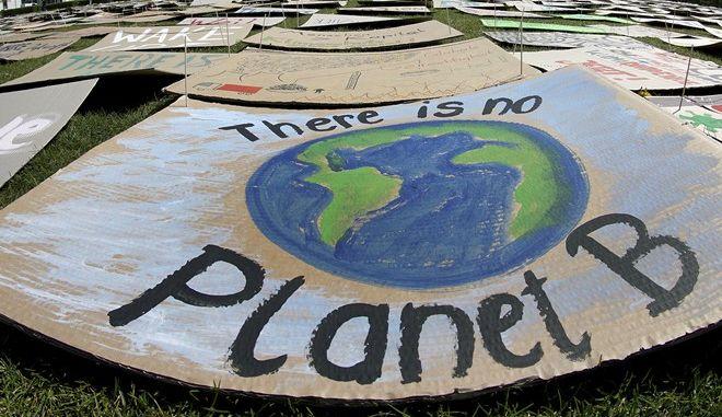 Στιγμιότυπο από διαμαρτυρία για το κλίμα