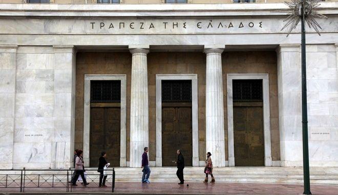 Μειώθηκε κατά 2 δισ. ευρώ ο δανεισμός των τραπεζών από τον ELA
