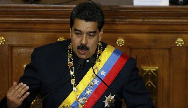 Σχεδόν 750 εκατ. συγκέντρωσε η Βενεζουέλα την πρώτη μέρα πώλησης του κρυπτονομίσματός της