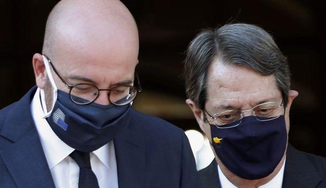 Ο Πρόεδρος του Ευρωπαϊκού Συμβουλίου Σαρλ Μισέλ και ο Πρόεδρος της Κυπριακής Δημοκρατίας Νίκος Αναστασιάδης