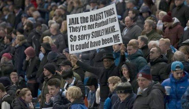 Οι ποδοσφαιριστές στην Αγγλία ζητούν την φυλάκιση των ρατσιστών οπαδών