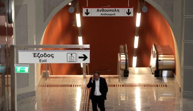 Εγκαίνια των νέων σταθμών του Μετρό στην Ανθούπολη και στο Περιστέρι, παρουσία του υπουργού Ανάπτυξης Κωστή Χατζηδάκη, Παρασκευή 5 Απρ. 2013. (EUROKINISSI/ΓΕΩΡΓΙΑ ΠΑΝΑΓΟΠΟΥΛΟΥ)