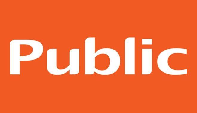 Οι online εκδηλώσεις του Public συνεχίζονται τον Ιούνιο